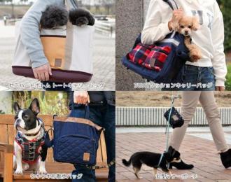 iDog&iCat 「WALKA HOLIC」のキャリーバッグ・お散歩バッグ・マナーポーチ新作販売開始のお知らせ