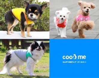 iDog&iCat ひんやり冷感ウェア「COOL ME クールミー」の新作販売開始