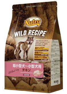ニュートロ(TM)からナチュラルフード「ニュートロ(TM) ワイルド レシピ(TM)」4バラエティを日本市場に投入
