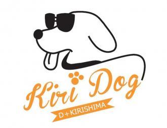 愛犬旅行をもっと手軽に!鹿児島の霧島観光ホテルにペットと泊まれる新客室「KIRI DOG」10月オープン